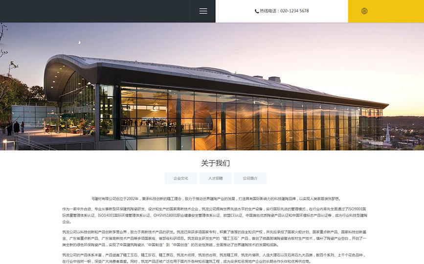 亿博国际网开户建设